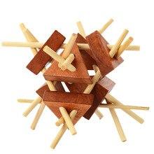 Деревянный классический Funn замок пазл для Тренировки Мозга детей взрослых образовательная игра игрушка для детей взрослых высокого качества