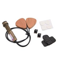 OOTDTY Classical Folk Acoustic Guitar Ukulele Wooden Heart Shape Pickup Accessories  Soundhole