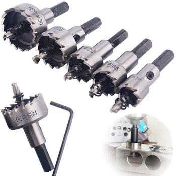 5PCs HSS Drill Bit Hole Saw Set Stainless Steel Metal Alloy 16 30mm
