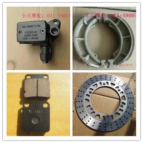 STARPAD новое состояние Кавасаки sk175 xdz175 насос тормозной диск передний тормозные колодки после тормозные колодки Оптовая универсальность