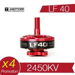 4 PCS T-Motor T Motor LF40-2450KV ROT Bürstenlosen Motor RC Drone FPV Racing Multi Rotor