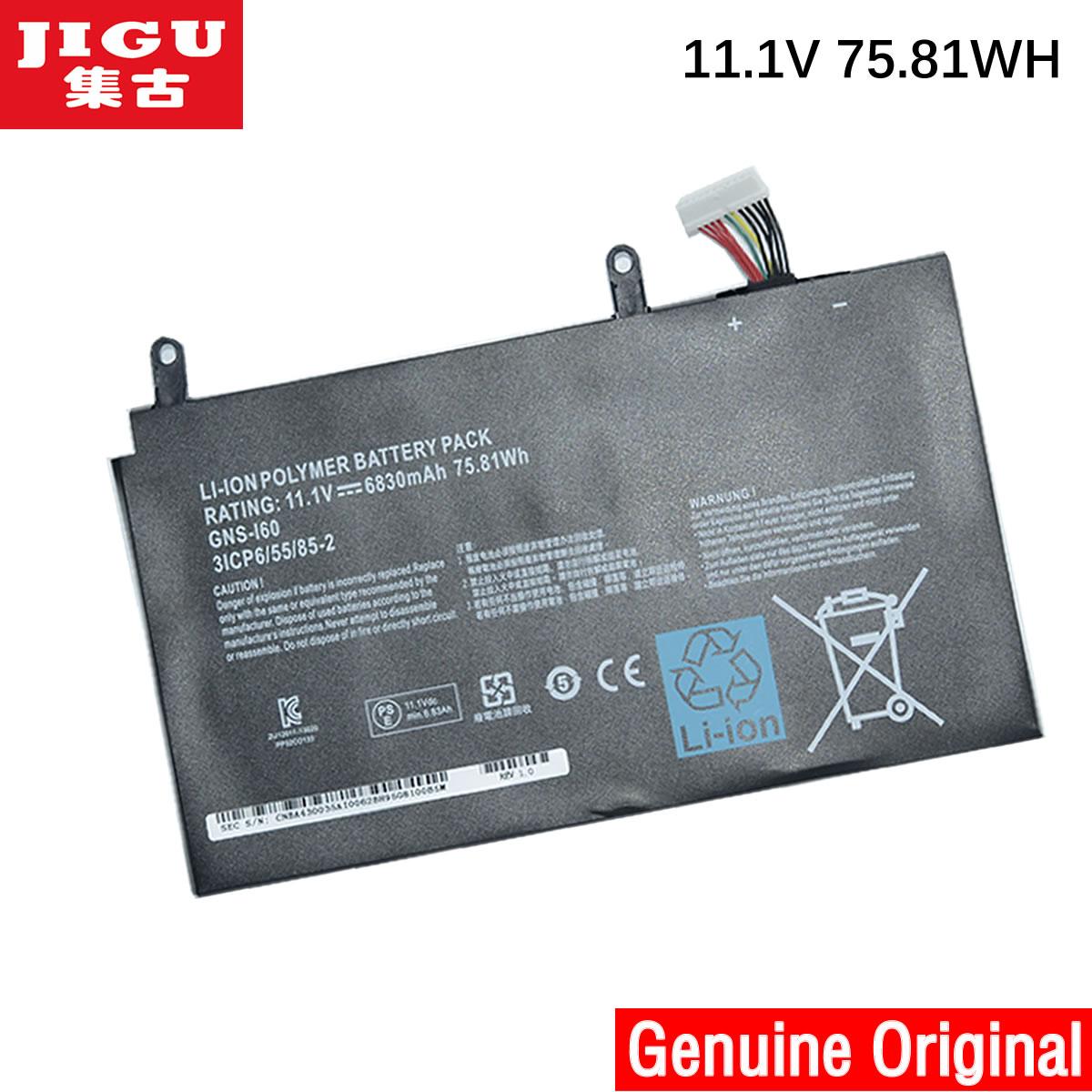 JIGU Original Laptop Battery 961TA010FA GNS-160 GNS-I60 FOR GIGABYTE P35G V2  P35X V3 P37X V5 P57W P57X V6 P35K P35W V2