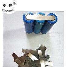 Новая горячая никелевая лента 0,12*8*42,3 мм для 18650 батареи точечной сварки велосипедная батарея