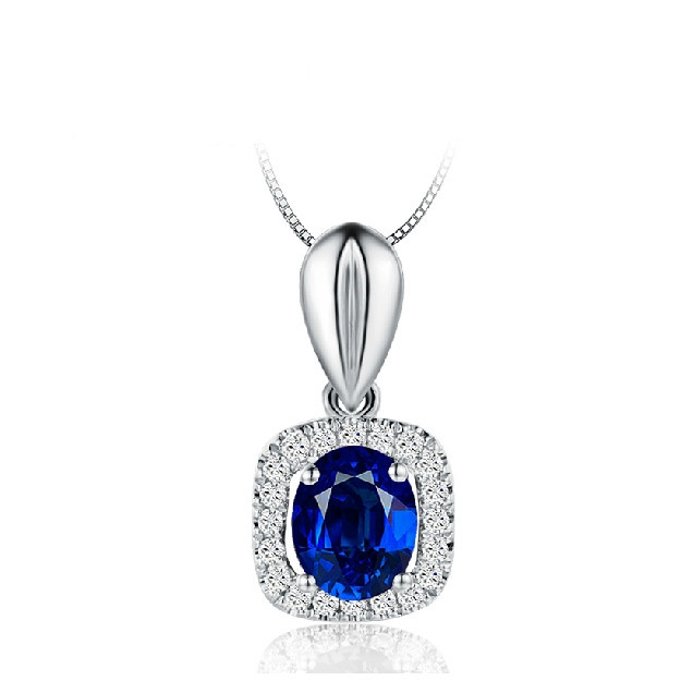 Luxurious 045ct real natural sri lanka blue sapphire pendant luxurious 045ct real natural sri lanka blue sapphire pendant necklace 18k white gold chain by aloadofball Gallery