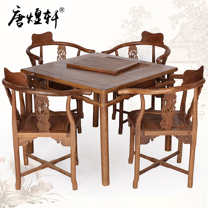Tang Huangxuan Mahogany Furniture Wood Combination Of Chinese Kung Fu Tea Tea Tables And Chairs Wooden Coffee Table Tea Bubble T