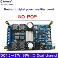 Tpa3116 50 w + 50 w 2.0 오디오 무선 블루투스 스테레오 디지털 파워 앰프 보드 (쉘 포함)