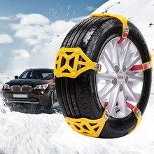 Универсальная автомобильная цепь для снега, противоскользящий пояс, транспортные средства, утолщенные, расширенные, Нескользящие колеса, ц...