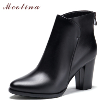 Meotina Genuine Leather Shoes Women Ankle Boots Autumn Thick High Heel Martin Boots Zip Winter Handmade Leather Shoes Boot Black