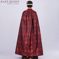 Традиционная китайская одежда для мужчин, одежда для медитации, китайский рынок, онлайн халат и платье, повседневный длинный халат для мужч...