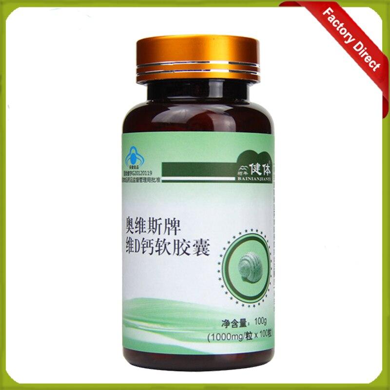 1 Bottle 1000mg*100 softgels Vitamin D Calcium softgels increase calcium absorption