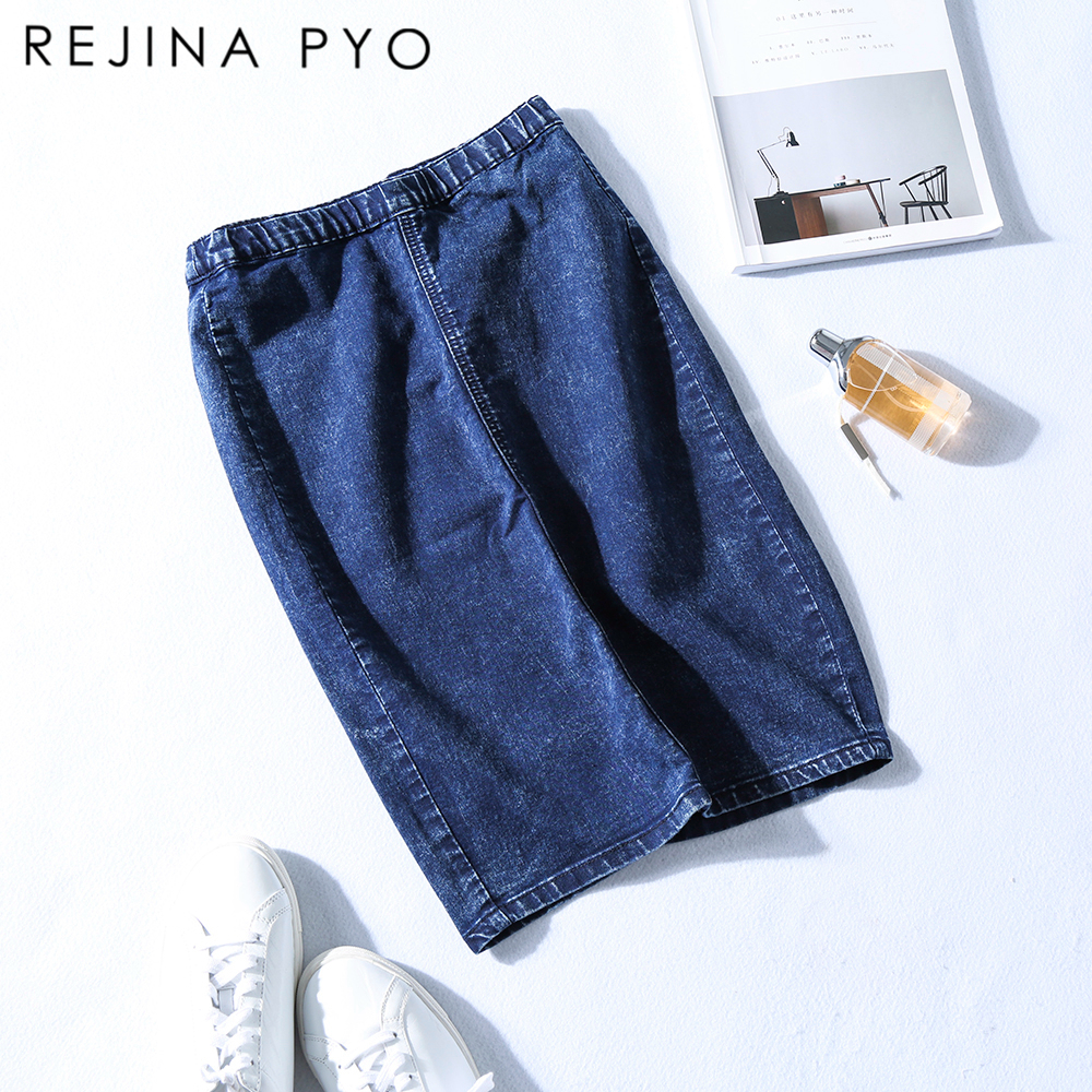 Rejina Pyo 2017 New Womans Shorts Denim Summer Short Feminino Plus Size High Waist Denim Casual Jeans Denim Shorts 2017 new fashion elastic high waist shorts feminino denim shorts for women slim pants blue jeans short plus size 34 cheap bands