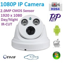 New type1920*1080P H.264 2.0 Megapixel ONVIF  HD 1080P IP Camera P2P indoor IR-CUT Night Vision Network Camera plug and play