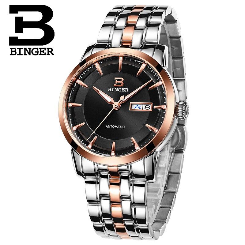 Šveicarija laikrodžiai vyrų prabangos prekinis ženklas BINGER - Vyriški laikrodžiai - Nuotrauka 6