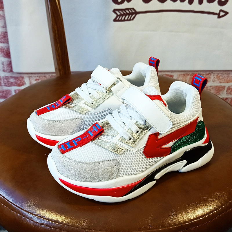 26 37size 2018 new Sneakers children causal shoes Girl boy shoes lace up Increase height kids running shoes Balinciaha shoes