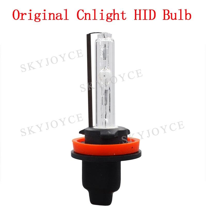 cnlight 45W bulb