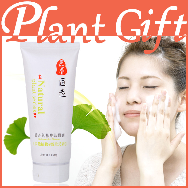 Hot Skin Care Cleansing Whitening Acne Pores and Oil Control Cleanser Moisturizing Hydrating Facial Cleanser 100G Ginkgo biloba