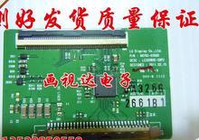 Lc320wxe-sdp2 6870c-0392d 32k08rd logic board hisense tlm32v78x3d СОЕДИНИТЕЛЬНЫЙ КАБЕЛЬ