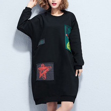 Buy padded cotton jumper and get free shipping on AliExpress.com 67146126da5c
