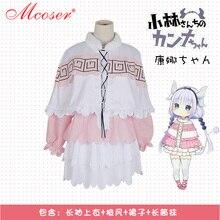 Mcoser Nuevo Anime Kobayashi san Chi no Maid Maid Disfraces Cosplay Dragón Dragón de Srta. Kobayashi Kanna Kamui Cosplay Disfraces
