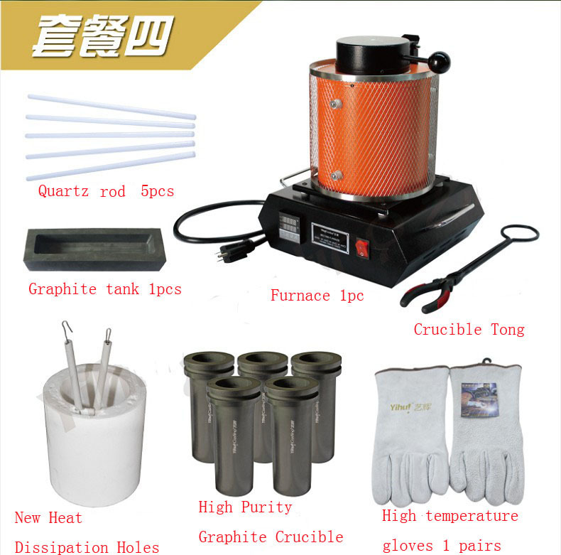 1kg capacity 110v/220v Portable melting furnace, electric smelting equipment, for gold c ...