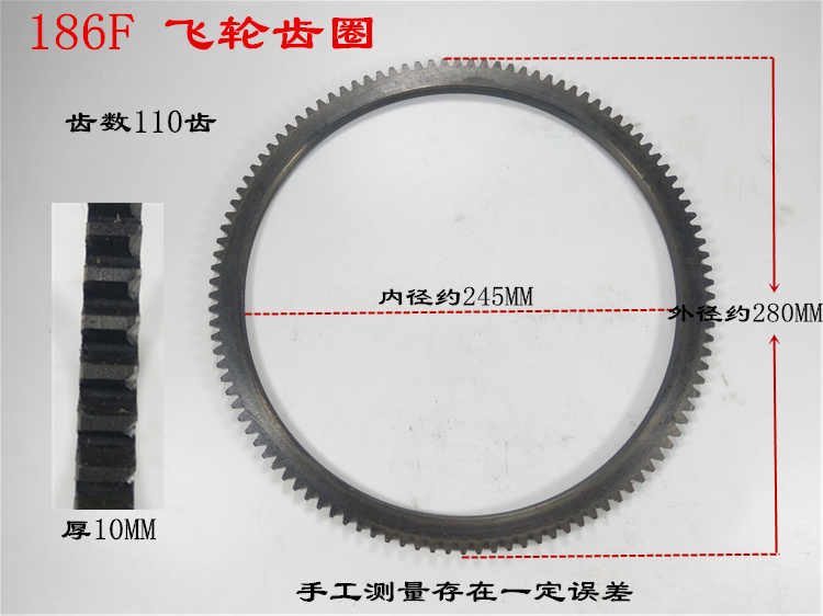 Single cylinder air-cooled diesel engine parts 170F 178F 186F 186FA FS Motor flywheel gear ring