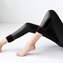 Black Winter Leather Leggings
