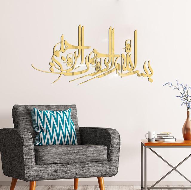 Muslim Islamic Eid al-Fitr Acrylic mirror 3D golden sliver self-adhesive wall sticker Bedroom living room decorative painting 3