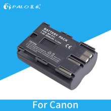 PALO 2650mAh 7.4V BP-511 BP-511A BP 511A for Camera Battery BP511 511 For Canon EOS 40D 300D 5D 20D 30D 50D 10D G6 L10