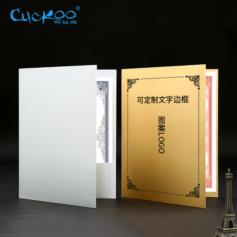 Cuckoo Certificate Folder Conference Awards aluminum foil Cover Authorization Contract Information A4 Shell