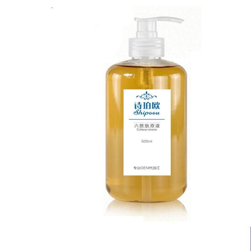 все цены на Argireline Serum Collaxyl Stoste Skin Instant Ageless Wrinkles Removal Anti Aging Whitening Spot Acid Firming Skin 500ml