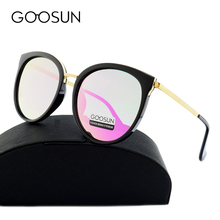 Goosun 2017 Высокое качество кошачий глаз солнцезащитные очки женщин поляризационные Брендовая Дизайнерская обувь UV400 солнцезащитные очки зеркальными стеклами Óculos De Sol с коробкой