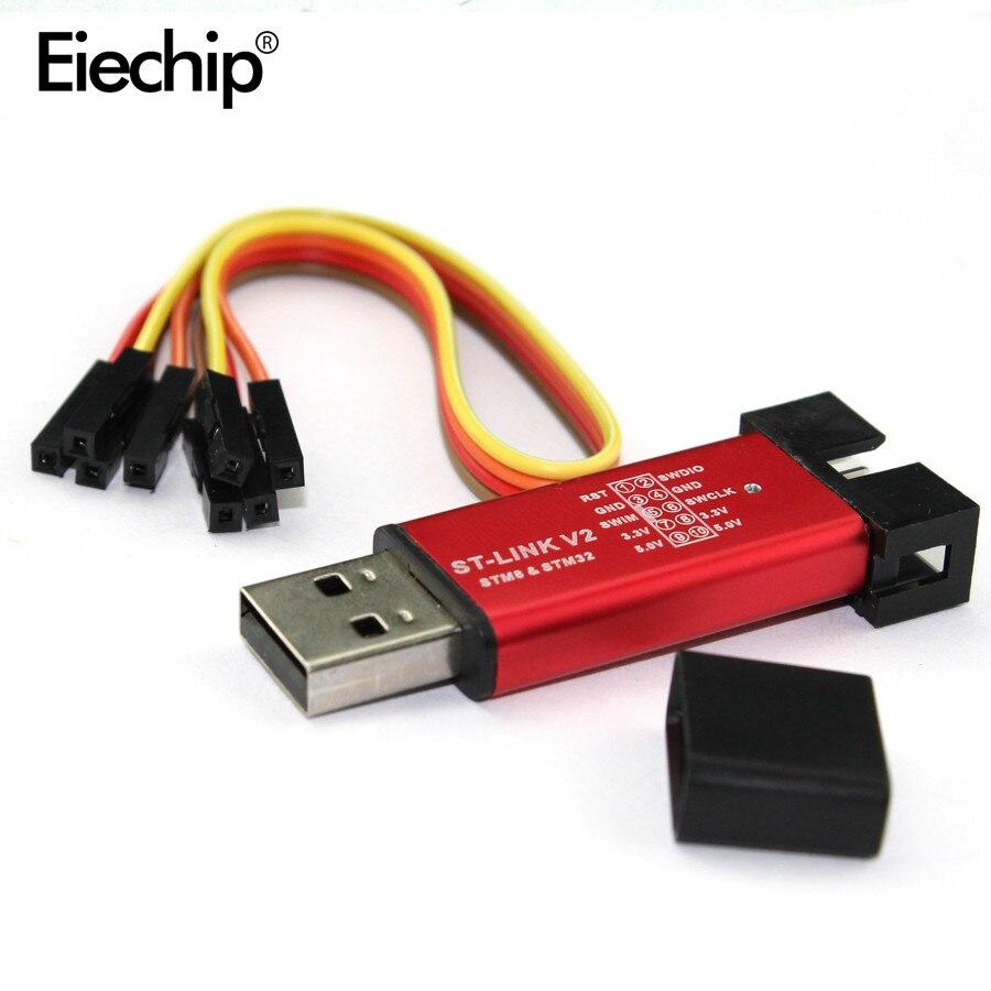 Умная Электроника ST Link STLINK ST-Link V2 мини STM8 STM32 симулятор скачать программист Программирование с Чехол