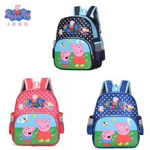 Original genuine Peppa Pig toys George Pig Plush Toys Kids Kawaii Kindergarten Bag Backpack Wallet  School Bag Children's gift цена 2017