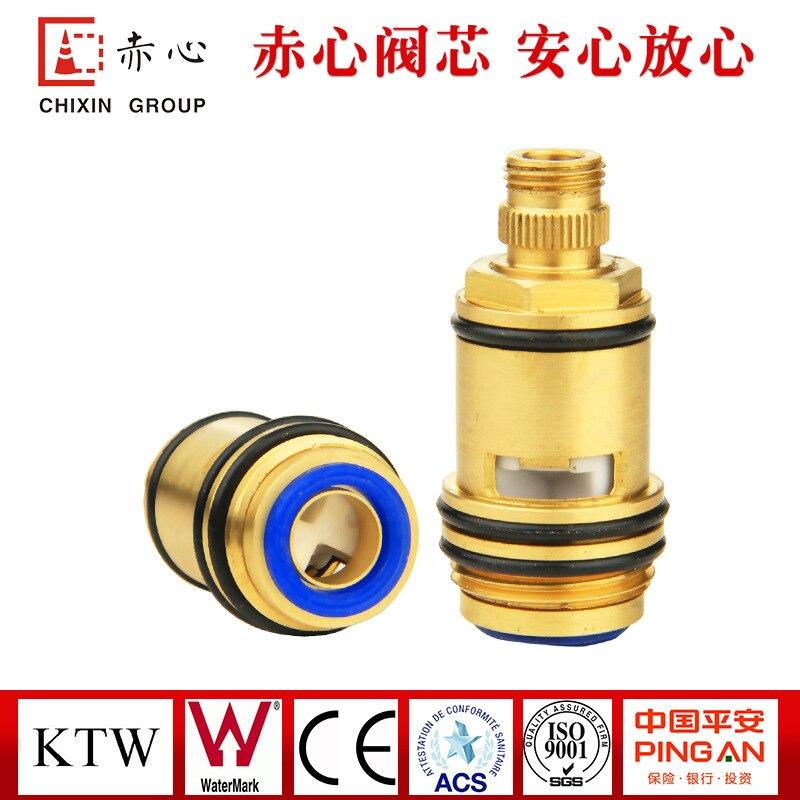 Manufacturers custom SXCS241 ordinary mixed spool ceramic spool faucet accessories spool wholesale