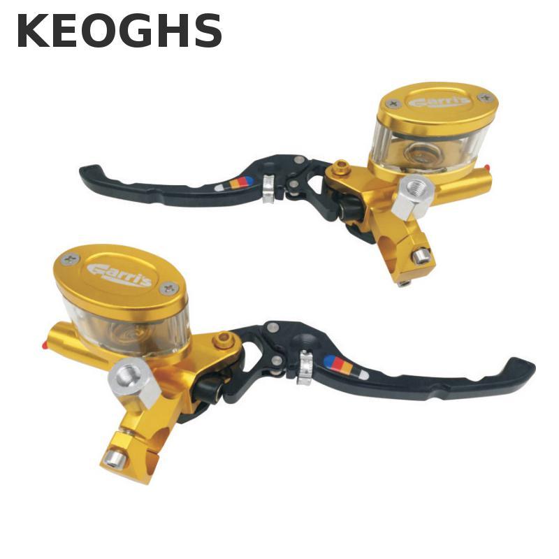 Keoghs мотоцикл главный тормозной цилиндр CNC Алюминиевый 12.7 мм Размер поршневой Регулируемый для YAMAHA Хонда Кавасаки Скутер Мотовелосипед