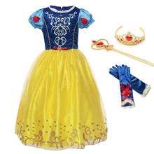 2-9Y Snow White Dress for Children Girls Cosplay Princess Costume Puff Sleeve Kids Show Halloween Party Birthday Fancy Clothes