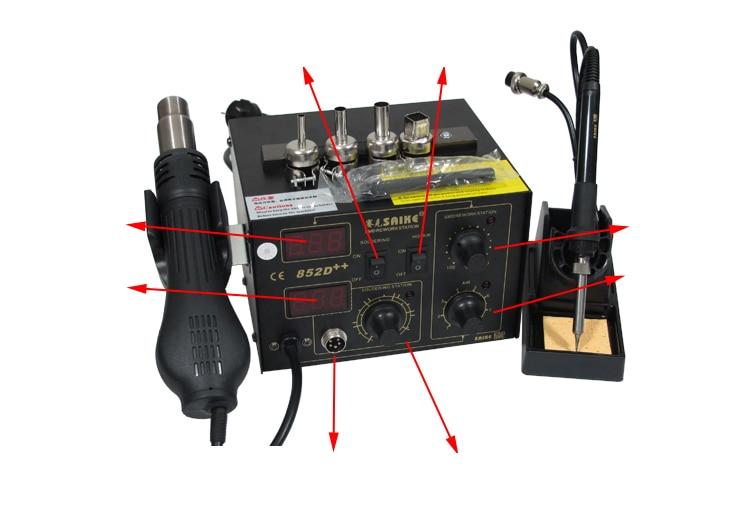 soldering iron saike 852D++ ,the upgrade version of saike 852D+,Hot Air Rework Station Hot Air Gun , 220V or 110V  цены