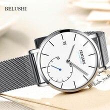 BELUSHI (jenises) mens Relógios Finos de Negócios Relógios de Quartzo Top Marca de Luxo Masculino Relógio De Pulso Cinta de Aço Relógio Dos Homens Do Esporte de Malha