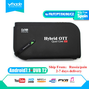 Hot Android 7.1 DVB T2 android tv box Quad Core DVB-T2 HD H.265/MPEG4 dvb-t2 tv tuner 4K Smart KII Set-top Box Media Player