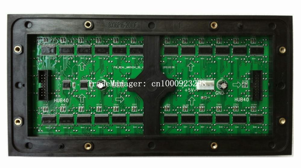 P16 Външен DIP Модул за дисплей с пълен - LED осветление - Снимка 6