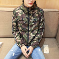 2016 New Arrival Mens Oversized Printed Hoodies High Quality 5XL Camouflage Hooded Sweatshirt Casual Mens Casual Suits Hot Sale