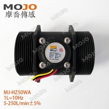 Medical apparatus and instruments MJ-HZ50WA 5-250L/min 5%  DN50 Intelligent water dispenser Water flow meter 5pcs/lot