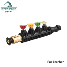 City Wolf Car Washer Metal Jet Water Short  Lance Wand Nozzle for Karcher K Series Pressure Washer with 5 Quick Nozzle K2 K7