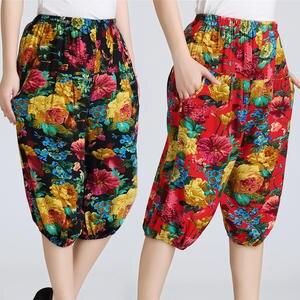 3ac75cb28da Women Harem Pants Loose Summer Trousers Joggers Sweatpants