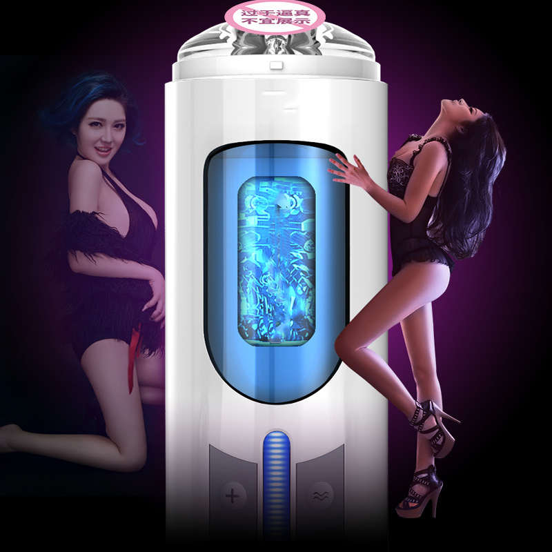 2017 NEW Men's High-end MasturbationArtificial Vagina Male Sex Toys Adult Sex Products Cup Manually Vibrator SexToys For Man236 new high end silicone artificial vagina male sex toys adult sex products masturbation cup manually vibrator sextoys for men 254