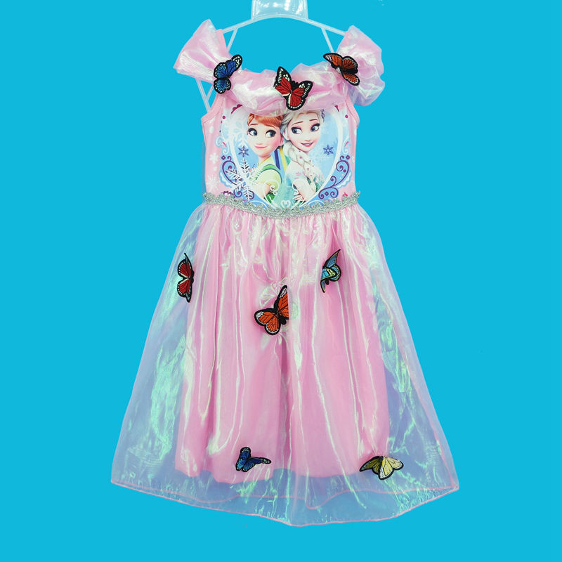 Lovely Colorful Butterfly Applique Rapunzel Cartoon