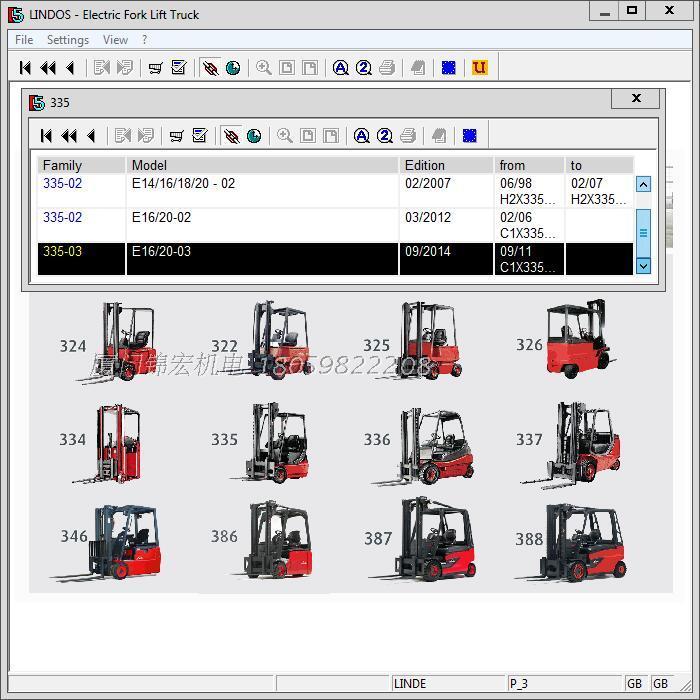 Linde Lindos 2014 Parts Catalog EPC for Linde ForkLift Trucks software link