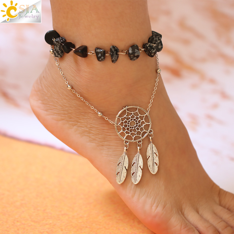 CSJA Dream Catcher Anklets for Girl Natural Stone Chip Two Layer Shell Pearl Foot Ankle Bracelet Ocean Summer Reiki Jewelry F895