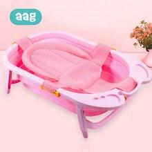 AAG Safety Baby Bath Tubs Net Seat Cushion Foldable Newborn Bathtub Shower Mat Chair Support Solid Color Non-Slip Bath Pad 20 цена