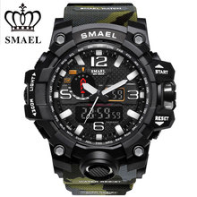 SMAEL Brand Men Watch Dual Time Camouflage Military Watch Digital Watch LED Wristwatch 50M Waterproof Sport